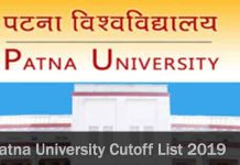 Patna University Cutoff List 2019