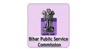 BPSC Mains Admit Card 2019