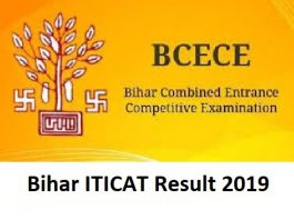 Bihar ITI Result 2019
