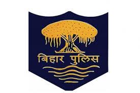 Bihar Police SI Recruitment 2019