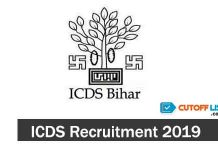 ICDS Recruitment 2019