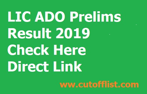LIC ADO Prelims Result 2019 Check Here Direct Link