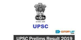 UPSC Result 2019 Prelims