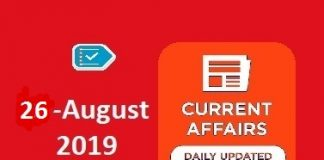 26 August Current Affairs in Hindi