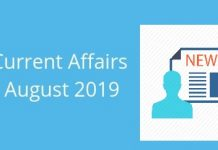 01 August Current Affairs