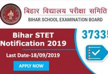 Bihar Board BSTET Apply Online