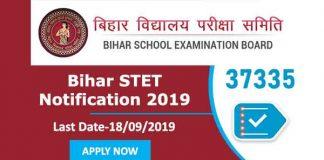 Bihar Board BSTET Apply Online