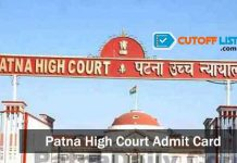 Patna High Court admit card