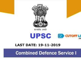 UPSC CDS 1 apply online