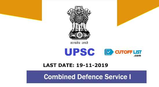 UPSC CDS 1 apply online