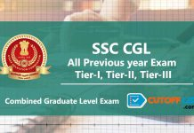 SSC CGL Cut Off List Previous year