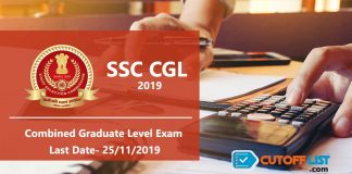 SSC CGL Recruitment 2019