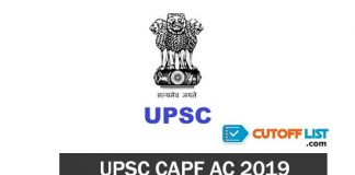 UPSC Central Police Force