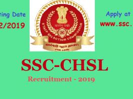SSC CHSL 2019 Vacancy