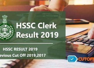 hssc clerk result cut off 2019