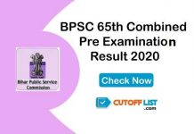 BPSC 65th Combined Pre Examination Result 2020