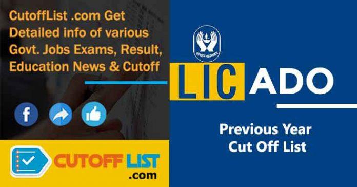 LIC ADO Cutoff 2019