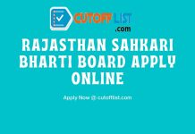 Rajasthan SUWB & KVSS Clerk / Junior Assistant Recruitment 2021